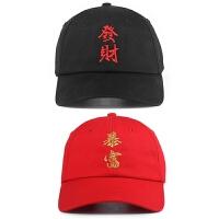 潮牌发财暴富文字刺绣嘻哈学生原宿情侣运动男女棒球鸭舌帽子
