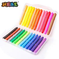 可旋转涂色涂鸦画笔填色本儿童蜡笔可水洗 油画棒彩色笔