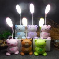 卡通迷你青蛙凯蒂猫USB充电小台灯儿童学习阅读灯宿舍床头照明灯
