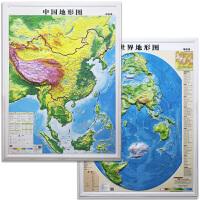 【竖版】中国地形图+世界地形图 立体地图套装1.0*0.8米 3d凹凸模型展示三维地势地貌 学生学具教学教具