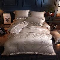家纺欧式水洗冰丝纯棉床上四件套1.5m/1.8米床笠款全棉纯色床单被套