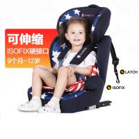 1nw儿童安全座椅9个月-12岁isofix接口汽车宝宝婴儿坐椅0-4