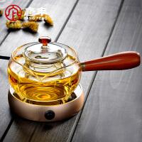 唐丰茶具耐热玻璃煮茶壶温茶器侧把壶花梨木保温底座泡茶道泡茶壶