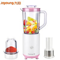 Joyoung/九阳 JYL-C50T料理机小型辅食多功能榨汁家用全自动果蔬 食品级材质