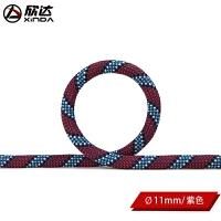 户外动力绳索登山绳攀岩绳攀登绳安全绳高空防坠落保险绳装备