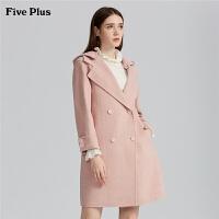 Five Plus2019新款女春装双面呢大衣女中长款羊毛呢外套带帽排扣