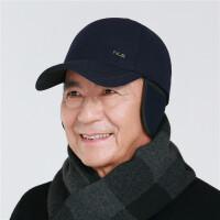 秋冬帽子男士冬天老头羊毛呢鸭舌帽 中老年人保暖防寒爸爸棒球帽