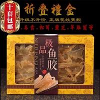 长方折叠松茸包装盒鱼胶礼品盒花胶盒年货通用礼盒干货羊肚菌盒子 小号(半斤250克) 配袋