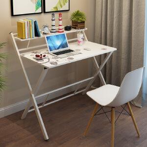 电脑桌 免安装折叠桌家用台式学习写字课桌简易儿童书桌写字台现代简约办公桌子家具用品