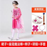春秋夏季纱裙 儿童公主裙艾莎女长袖连衣裙礼服长裙子