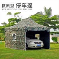 抗风停车棚 汽车遮阳雨篷摆摊棚折叠帐篷广告帐篷展览轿车车篷