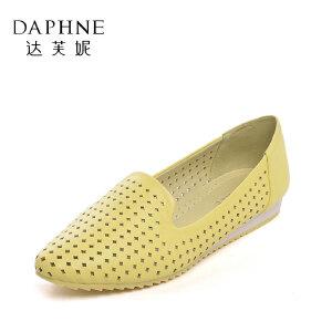 达芙妮女鞋浅口真皮乖乖鞋白色孕妇鞋子女平底一脚蹬懒人单鞋韩版