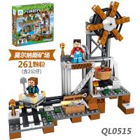 男孩兼容乐高我的世界系列积木人仔人偶村庄房子拼装玩具6-8岁10男孩 益智早教玩具兼容乐高