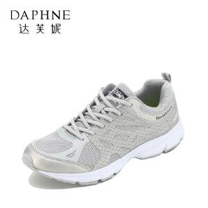 【达芙妮集团】鞋柜 春秋时尚休闲系带商务男鞋皮鞋1117151350