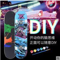 时尚炫酷图案滑板长板四轮滑板双翘板公路滑板车 初学者儿童成人刷街