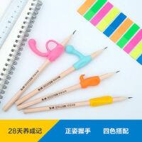 晨光握笔器小学生初学者矫正器儿童幼儿纠正写字抓笔姿势握铅笔套