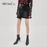 MOCO秋季新品个性流苏边不对称牛仔裙MA183SKT403 摩安珂