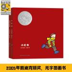 小红书(全2册)