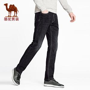骆驼男装 2018年春季新款休闲微弹薄款青年黑色牛仔裤男直筒长裤