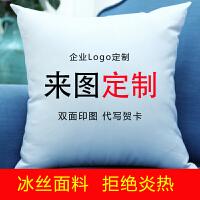抱枕定制来图定做照片真人靠枕午睡腰枕沙发靠垫抱枕diy个性
