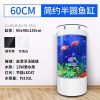 【品牌热卖】欧宝鱼缸半圆水族箱家用客厅玻璃圆形生态懒人小型中型免换水