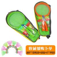 儿童羽毛球拍3-6-12岁幼儿园宝宝小孩学生羽毛球双拍户外运动玩具