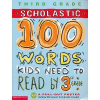 100 Vocabulary Words Kids Need To Know By 3rd Grade 孩子一定要知道