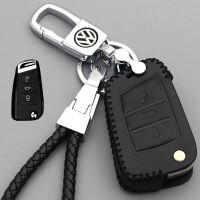 钥匙包迷你帕萨特全新新途观钥匙套扣钥匙包包女学生实用女式简约手工改装挂件