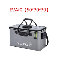 EVA加厚打水桶多功能鱼桶钓鱼桶活鱼箱活鱼桶可折叠鱼护桶装鱼箱