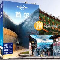 孤独星球Lonely Planet旅行指南系列 首尔 韩国首尔旅游指南 自助游中国旅行指南畅销书 公路旅行线路推荐 韩国自 助游 韩国首尔旅游地图