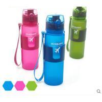 精美软水杯可折叠旅行硅胶杯水壶水瓶户外旅游出差水杯旅行用品
