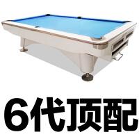 台球桌标准家用花式九球桌黑八乒乓球桌球台二合一