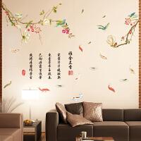 可移除墙贴客厅沙发电视背景墙卧室温馨装饰中式花鸟字画墙画贴纸 雅舍兰香 特大
