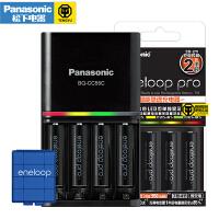 松下eneloop爱乐普7号可充电电池4节套装cc55三洋充电器可充5号电池