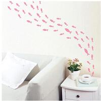 宜美贴 梦幻鱼群卡通墙贴 儿童卧室卫生间浴室创意墙面装饰贴纸