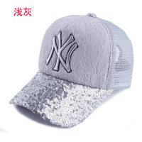 帽子女夏天太阳帽韩版凉帽出游鸭舌潮网帽户外棒球帽闪亮片遮阳帽 帽围可调节