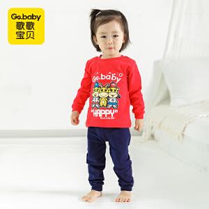 【99选4】歌歌宝贝宝宝套装春秋婴幼童内衣两件套0-3岁男女童秋衣秋裤
