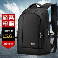 背包男商务双肩包男士旅行包休闲书包15.6寸电脑包大容量出差 黑色