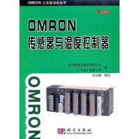 【新书店正版】OMRON传感器与温度控制器,台湾欧姆龙股份有限公司FA PLAZA小组,科学出版社9787030294