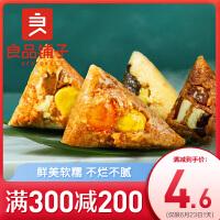 【良品铺子-端午粽100g】粽子肉粽鲜肉散装端午速食