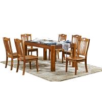 尚满 客厅玻璃桌面/台餐桌餐椅套装 中式边框实木家具餐台餐桌椅组合 1桌2/4/6人椅饭桌