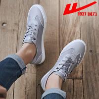回力帆布鞋男秋季新品透气低帮鞋鞋子男运动休闲鞋男学生板鞋男鞋