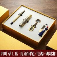 青铜16Gu盘商务创意礼品套装定制实用公司企业活动礼物同学聚会