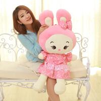 小兔子毛绒玩具玩偶生日礼物女生 儿童可爱公主兔公仔大号布娃娃