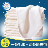 婴儿尿布竹纤维棉纱布尿布新生儿介子布宝宝用品折叠可水洗 70*50