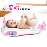 婴儿身高体重秤精准婴儿秤宝宝电子称婴儿成长称新生儿体重秤
