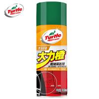 柏油清洁剂沥青清洗除胶不伤漆汽车用不干胶去粘胶清除洗车液