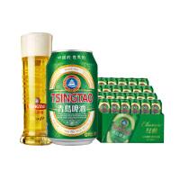 青岛啤酒经典11度330ml*24听整箱装