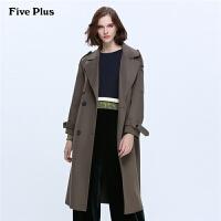 Five Plus女装长款双面呢大衣女双排扣纯羊毛呢外套过膝宽松
