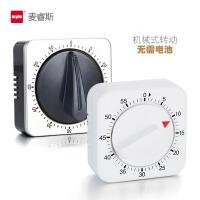 myle厨房定时器计时器学生时间管理器提醒器机械式番茄闹钟大声音
